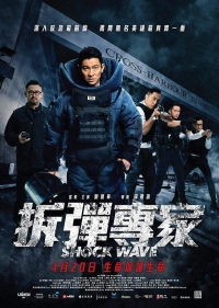 Movie: Shock Wave