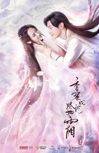 Movie: Ashes of Love