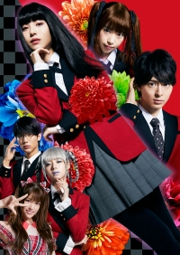 Movie: Kakegurui (Season 2)