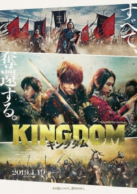 Movie: Kingdom
