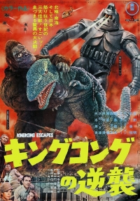 Movie: King Kong Escapes