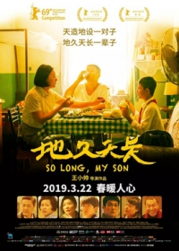 Movie: Di Jiu Tian Chang
