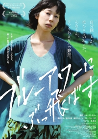 Movie: Blue Hour ni Buttobasu