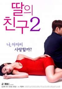 Movie: Ttarui Chingu 2
