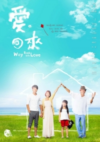 Movie: Way Back Into Love