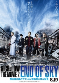 Movie: High & Low: The Movie 2: End of Sky