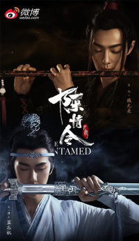 Movie: The Untamed