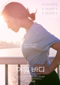 Movie: Our Body