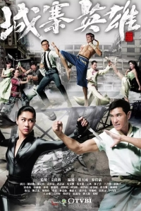 Movie: Sing Zaai Jinghung