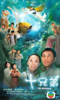 Movie: Sap Hingdai
