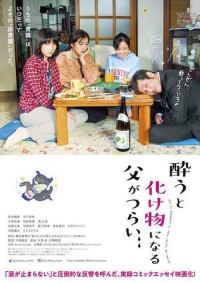 Movie: A Life Turned Upside Down: My Dad's an Alcoholic