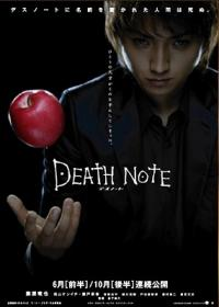 Movie: Death Note
