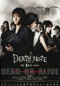 Movie: Death Note: The Last Name