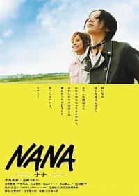 Movie: Nana