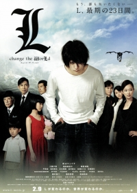 Movie: L change the World