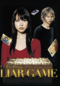 Movie: Liar Game