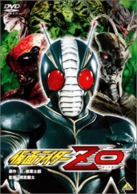 Movie: Kamen Rider ZO