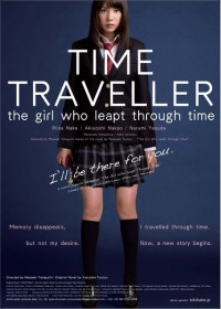 Movie: Time Traveller: The Girl Who Leapt Through Time