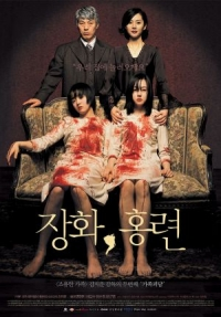 Movie: A Tale of Two Sisters