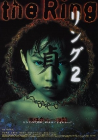 Movie: Ring 2