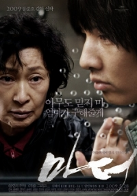 Movie: Mother