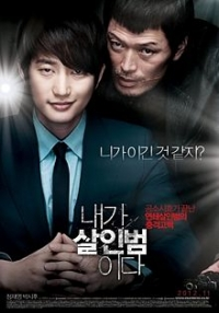 Movie: Confession of Murder