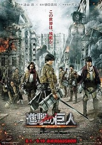 Movie: Attack on Titan