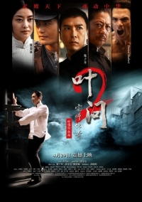 Movie: Ip Man 2