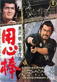 Movie: Yojimbo