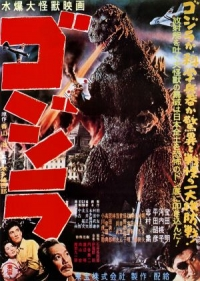 Movie: Godzilla