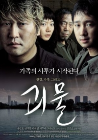 Movie: The Host