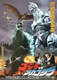 Movie: Godzilla vs. Mechagodzilla II
