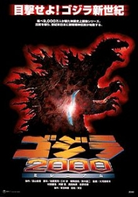 Movie: Godzilla 2000