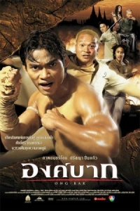 Movie: Ong-Bak: Muay Thai Warrior