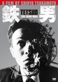 Movie: Tetsuo, the Iron Man