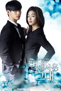 Movie: My Love from the Star