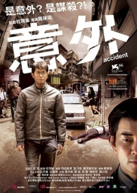 Movie: Accident