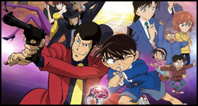 "News: Gewinnspiel – 2 × 2 Kinokarten für ""Lupin the 3rd vs. Detektiv Conan: The Movie"" – Update"