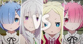 Poll: Which girl is your favourite in Re:Zero?